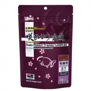 Sahi Hikari Fancy Goldfish Colour Enhancing