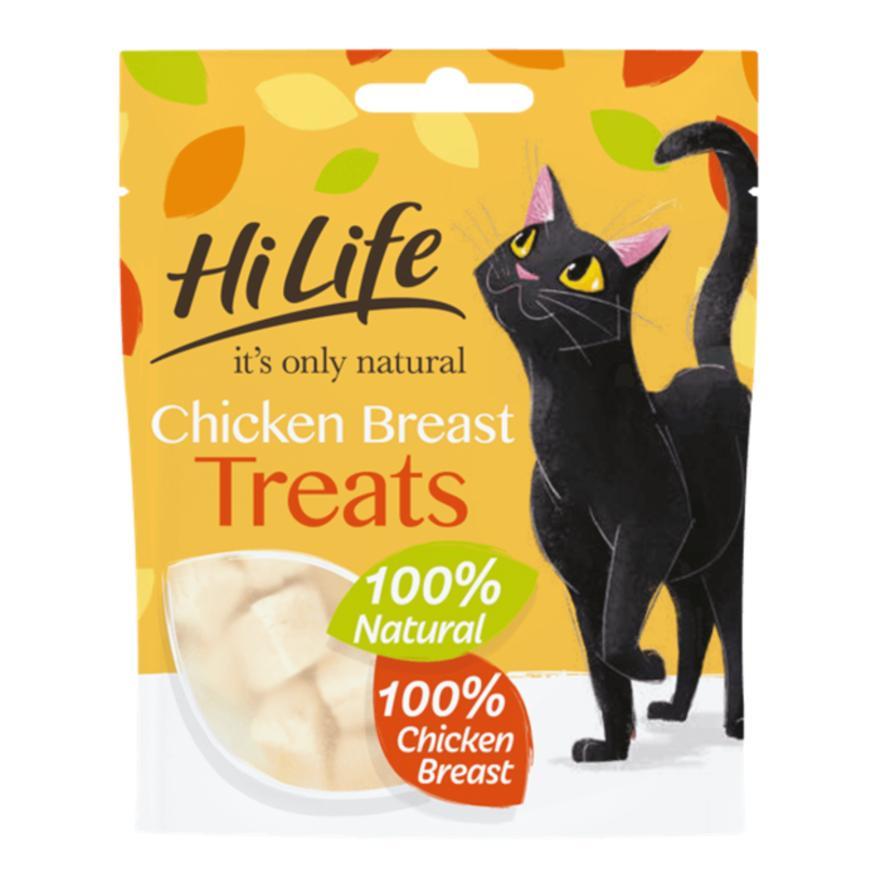 HiLife Natural Chicken Breast Treats 10gm