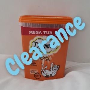 (E) Dreamies Cat Treats with Chicken MEGA TUB 350g [EXPIRED BB 21-01-21]